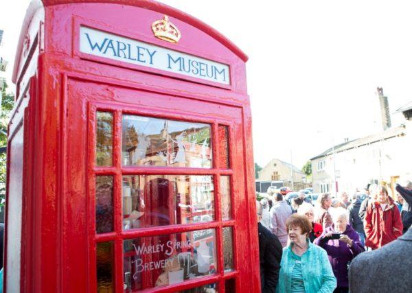 В Великобритании появился самый маленький музей в мире