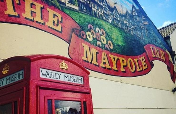 В Великобритании Уорли появился самый маленький музей в мире