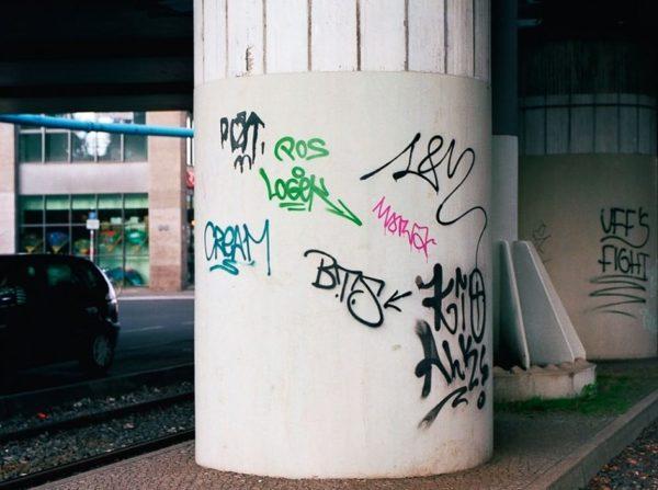 Мэтью Тремблин преобразовал надписи на стены в более читабельный вид