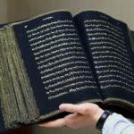 Тунзале Меммедзаде создала первый в мире шелковый Коран