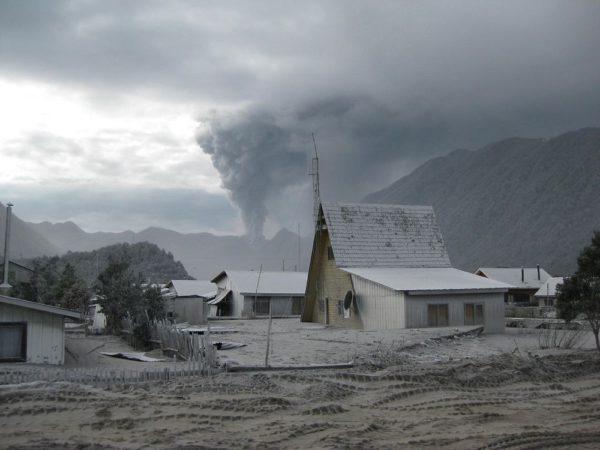 Чайтен - город, погребенный вулканом