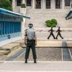 Пханмунджом — деревня-граница между Северной и Южной Кореей
