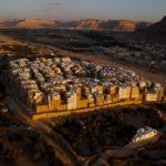 Шибам — старейший город небоскребов в мире
