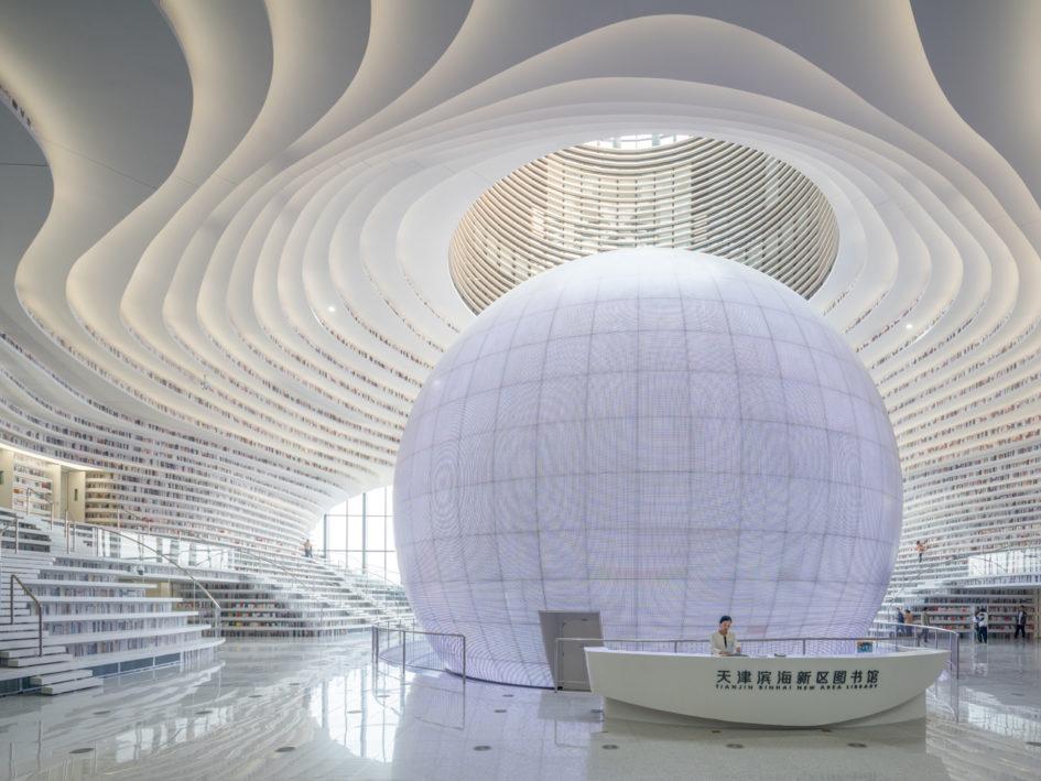 Компания MVRDV создала уникальный дизайн для библиотеки Tiahjin Binhai в Тяньцзине