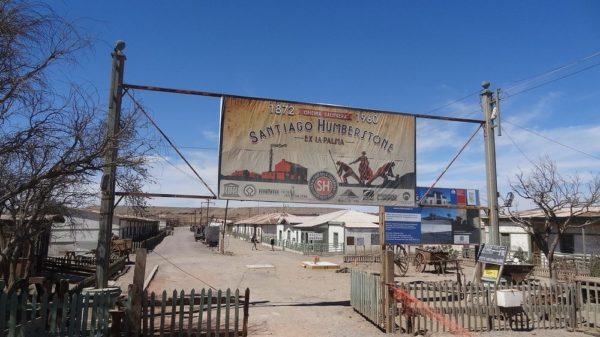Хамберстоун и Санта-Лаура - шахтерские города-призраки в Чили