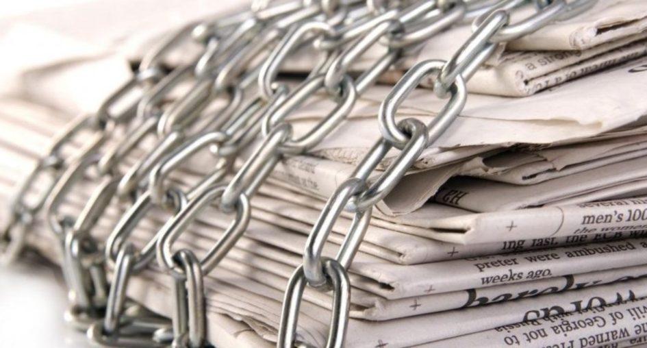 10 стран с самой жесткой цензурой СМИ
