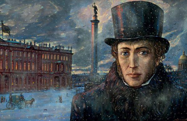 Неизвестный Пушкин