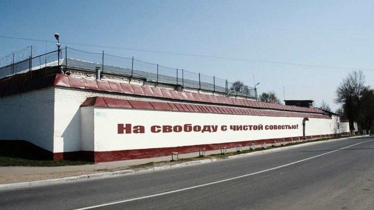 5 самых старых тюрем в мире