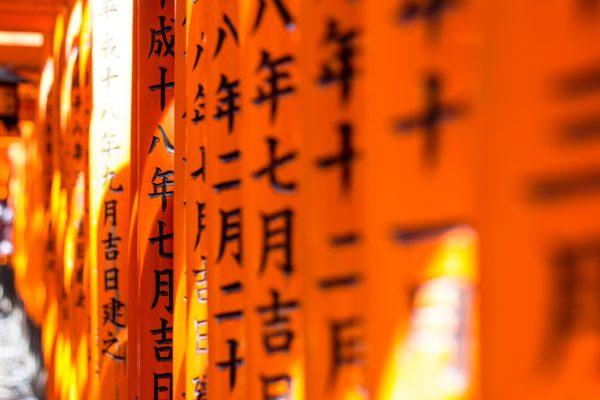 10 самых сложных языков в мире