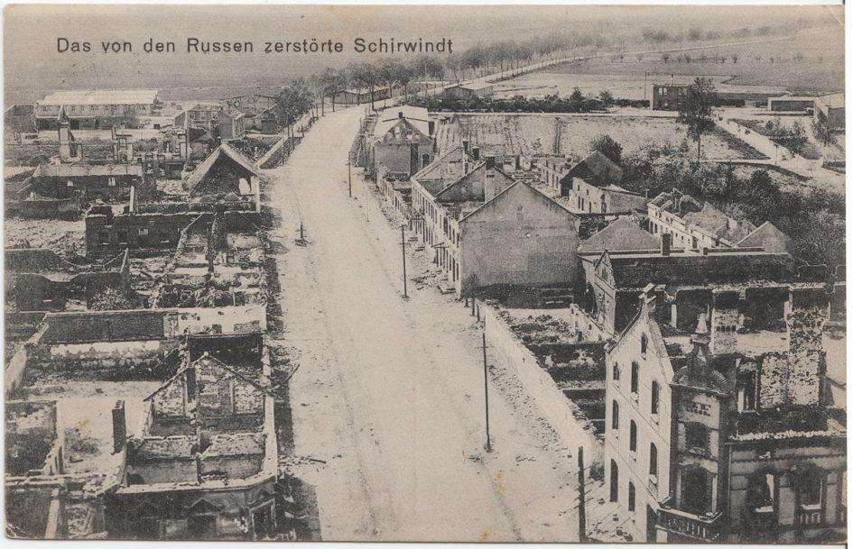 Ширвиндт - город, который не стали восстанавливать после Второй мировой войны