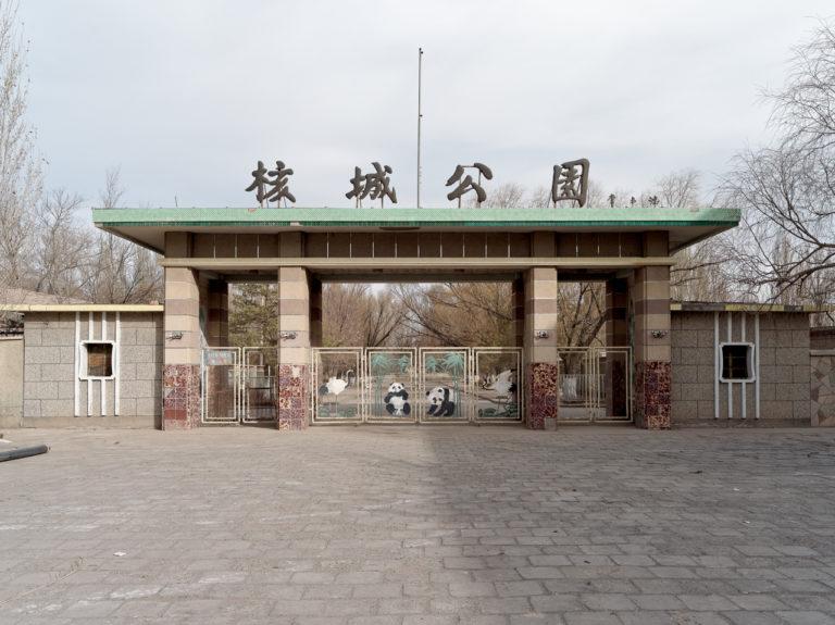404 - заброшенный ядерный город в Китае